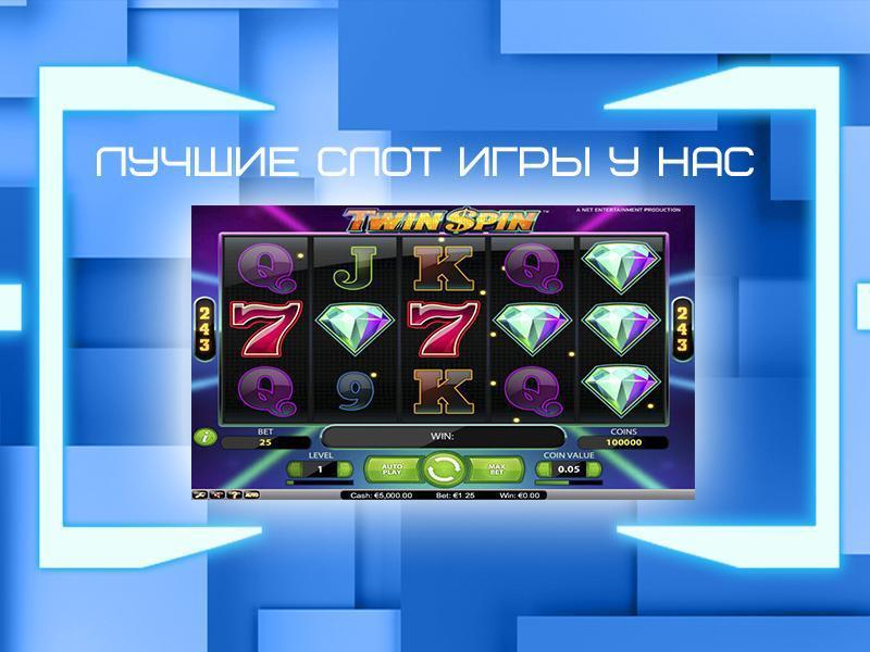 Play com игровые автоматы игровые автоматы с бездепозитным бонусом за регистрацию 1000 рублей