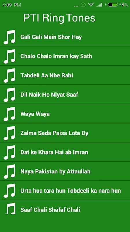 Neha kakkar ring song | free download & upload videos.
