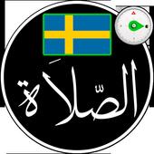 الصلاة : Prayers times and qibla of Sweden icon