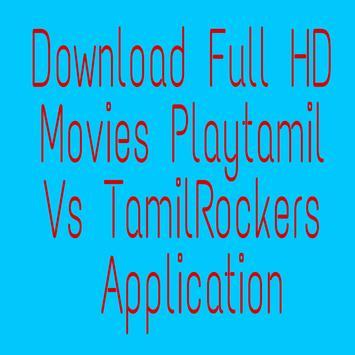 PlayTamil Vs TamilRockers screenshot 1