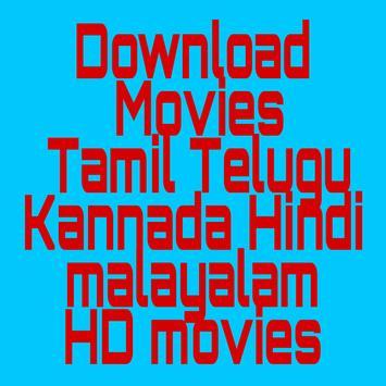 PlayTamil Vs TamilRockers screenshot 2