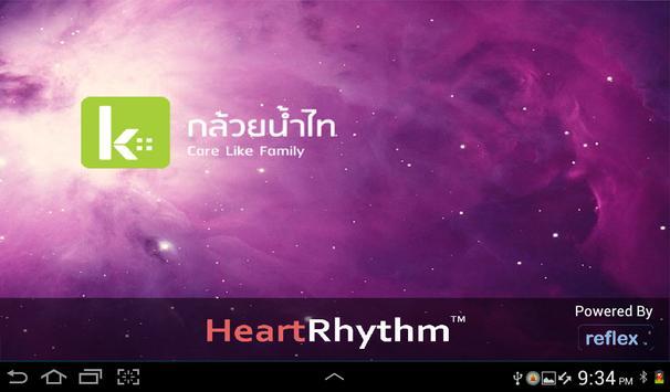 AQWave HeartRhythm (tablet) apk screenshot