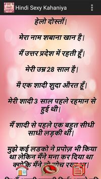 Hindi Sexy Majedar Kahani 2018 1000+ Kahani poster