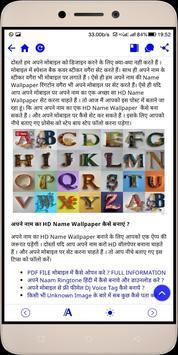 Pradhan Mantri Sarkari Yojana - All India screenshot 6