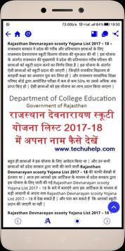 Pradhan Mantri Sarkari Yojana - All India screenshot 2