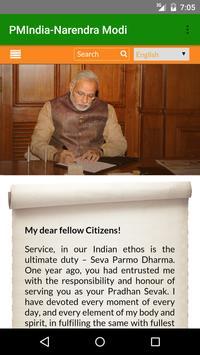 PMIndia apk screenshot