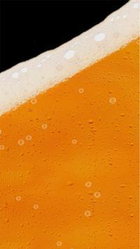 Drink beer simulator screenshot 1