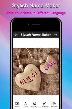 Stylish Name Maker: Name Art screenshot 5