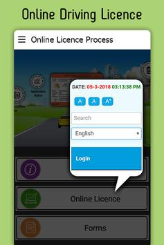 Online Driving License Apply – RTO Vehicle Info screenshot 1