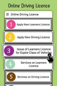 Online Driving License Apply – RTO Vehicle Info screenshot 2