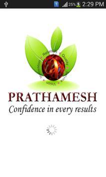 Prathamesh Diagnostics apk screenshot