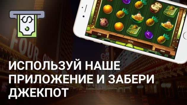 Игровые автоматы играть бесплатно медведь