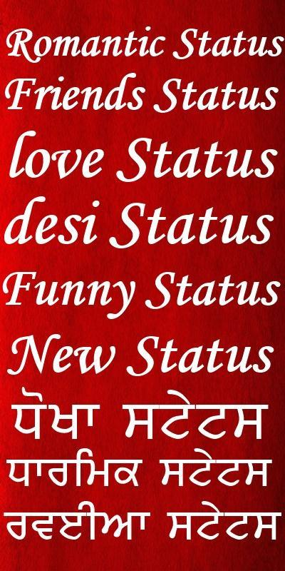 Punjabi Status Shayari Latest for Android - APK Download
