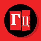 Gif Centar icon