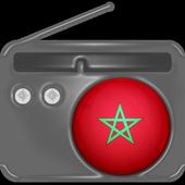 Radio Maroc Zeichen