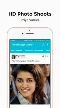 Priya Prakash Varrier screenshot 3