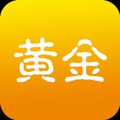 黄金快讯 icon