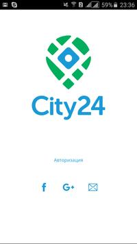 City24 Wallet poster