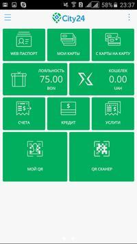 City24 Wallet apk screenshot