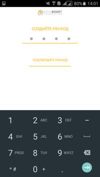 Braine Wallet apk screenshot