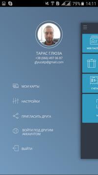 Star Light Wallet apk screenshot