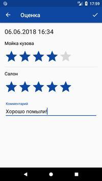 "Студия Автостайлинга ""Хамелеон"" screenshot 3"