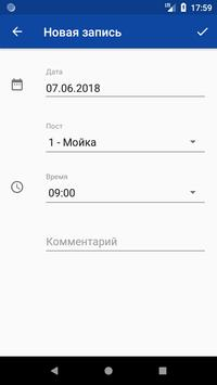 "Студия Автостайлинга ""Хамелеон"" screenshot 1"