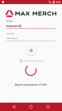 Max-merch2 apk screenshot