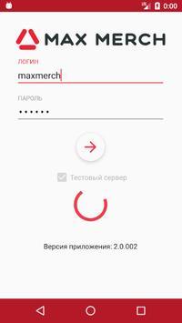 Max-merch2 screenshot 1