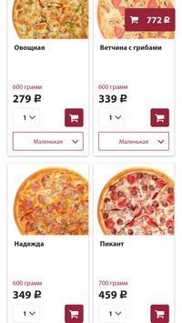 Pizza RIO Орехово-Зуево screenshot 2