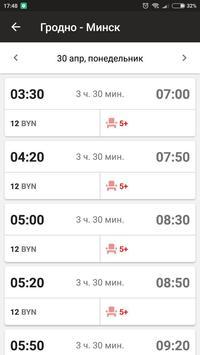 Minsk-Grodno.BY screenshot 2