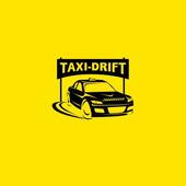 Такси Дрифт icon