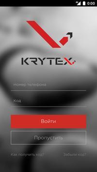 KRYTEX - приложение в сфере детейлинга poster