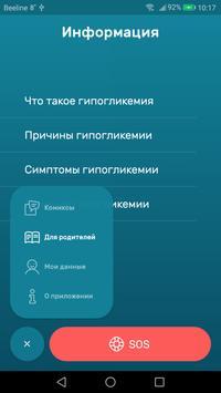 XEshka screenshot 2