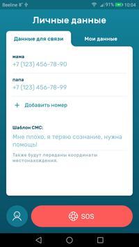 XEshka screenshot 4