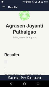 AJ Utsav 2017 apk screenshot