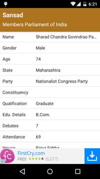 Sansad - Parliament Of India apk screenshot
