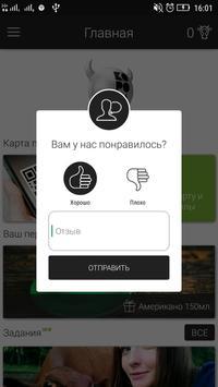 Korova apk screenshot