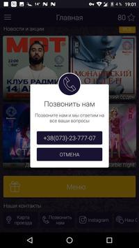 Radmir club скриншот 3