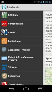 Новости офлайн Feeds4Me apk screenshot