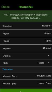 АвтоМобилисты - Набережные Челны apk screenshot