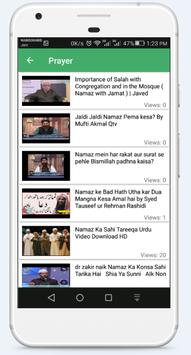 Islamic speeches screenshot 4