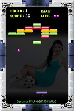 打磚塊 screenshot 1
