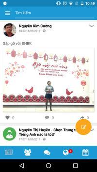 EmSV apk screenshot