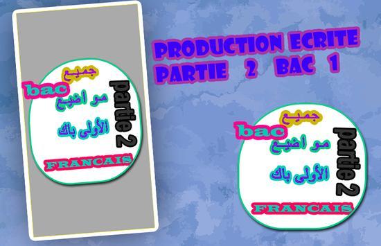production ecrite francais jihawi apk screenshot