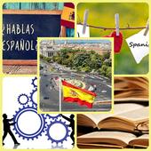 تعلم اللغة الاسبانية  والحديث بها icon
