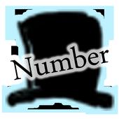 숫자마술 icon