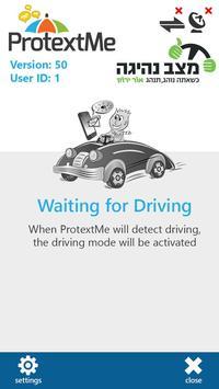 ProtextMe מצב נהיגה אור ירוק screenshot 1