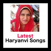 Haryanavi Flock songs Hit Song video Community icon