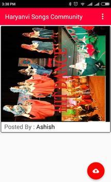 Haryanavi Flock songs Hit Song video Community apk screenshot